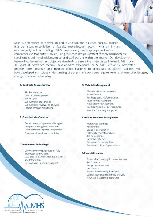 brochure – MHS